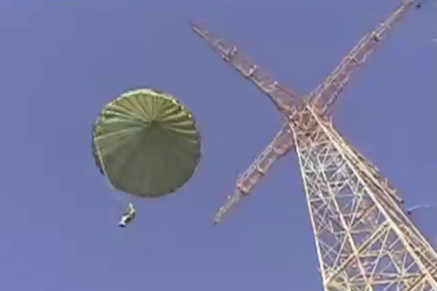 [VIDEO] Airborne School 250 Ft Tower